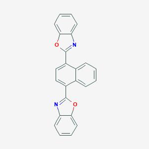 色母粒专用荧光增白剂KCB